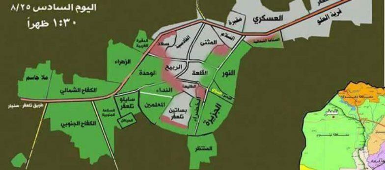 Iraq, L'offensiva Anti-Isis A Tal Afar Arriva In Centro