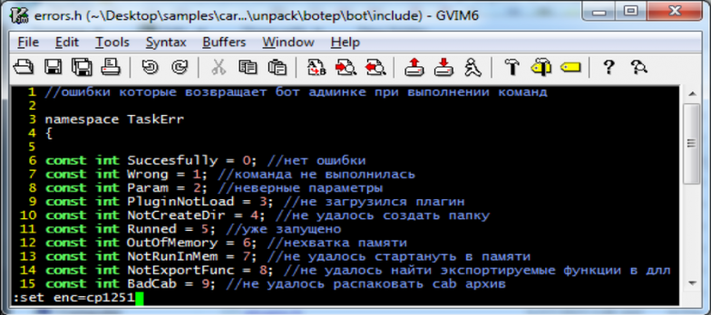 Carbanak malware source code exposed for the first time