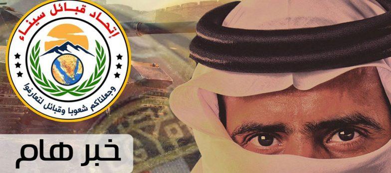 Egitto Isis Isil Daesh Penisola Sinai Tribù Gaza Cairo