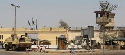 Egypt Tora Prison Egitto Carceri Cairo Isis Isil Daesh Fratellimusulmani Muslimbrotherhood Reclutamenti Africa Radicalizzazione Recruitments IS