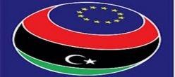 Eubam Ue Libia Africa Mena Gna Tripoli Confini Frontiere Migranti Terrorismo Sicurezza Unioneeuropea Italia Vincenzotagliaferri