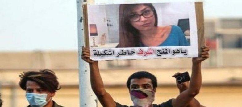 Iraq, Mia Khalifa Diventa Simbolo Inconsapevole Delle Proteste A Bassora