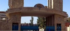 Iraq Mosul University Mosul Isis Daesh Stato Islamico Califfato IS