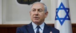 Israele Iran Benjaminnetanyahu Teheran Nucleare Jcpoa Usa Francia UK Mediooriente Programmaatomico Nucleareiran Mikepompeo Donaldtrump