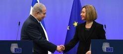 Israele Usa Gerusalemme Moghertini Ue Pesc Francia Trump