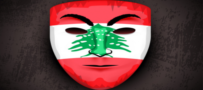 Beirut, Anonymous Launches The Operation Help Lebanon