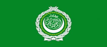 Libia, Il GNA Accelera I Lavori Per Arrivare Alle Elezioni Senza Intoppi