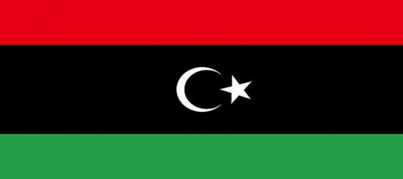 Libia, 10 Partiti Protestano Per L'esclusione Dalla Conferenza Di Palermo