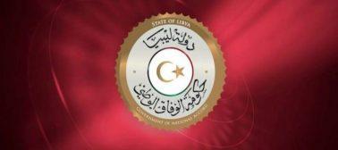 Libia, Al Via Le Prime Azioni Concrete Del GNA Di Sarraj Per Il Sud