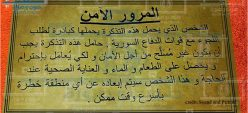 Siria Raqqa Leaflet Isis Isil Daesh Stato Islamico Tabqa Deir Ez Zor Sdf Coalizione