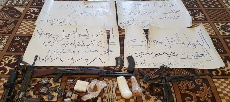 Siria, Isis Cerca Di Sfruttare Le Proteste A Deir Ezzor Per Alimentare Il Caos?