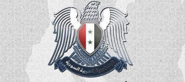 Arrestati Negli Usa Due Hacker Del Syrian Electronic Army